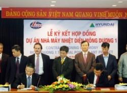 Ký hợp đồng chế tạo, lắp đặt Nhà máy nhiệt điện Mông Dương 1