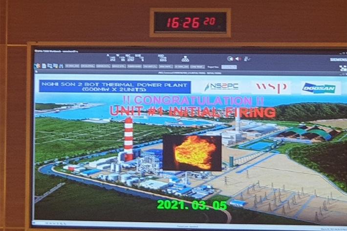 Đốt lò thành công tổ máy số 1 dự án Nhiệt điện Nghi Sơn 2
