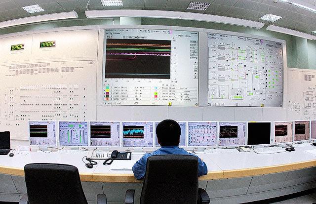 Phụ cấp ưu đãi trong lĩnh vực năng lượng nguyên tử