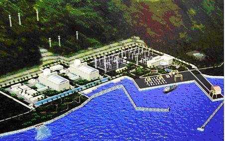 Mô hình nhà máy điện hạt nhân theo công nghệ Nga dự kiến được xây dựng tại Ninh Thuận